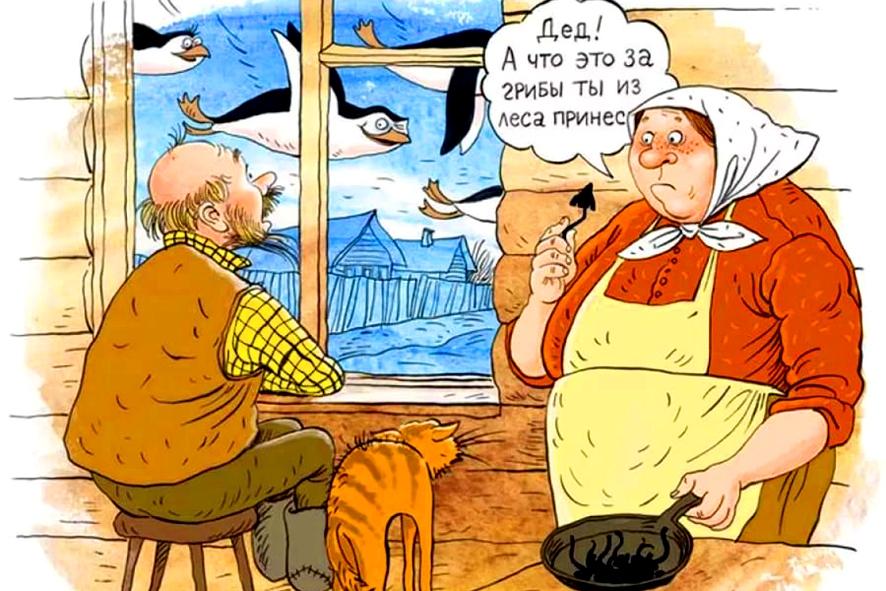 Старушка Рассказывает Анекдоты