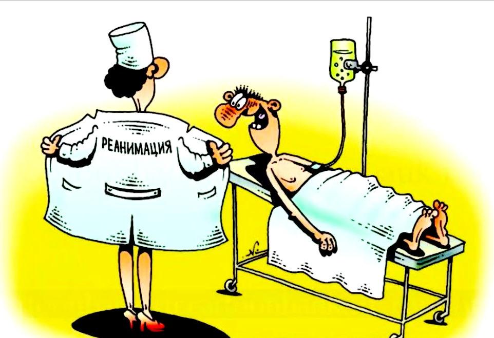 Дню, приколы про медиков и пациентов картинки с надписями