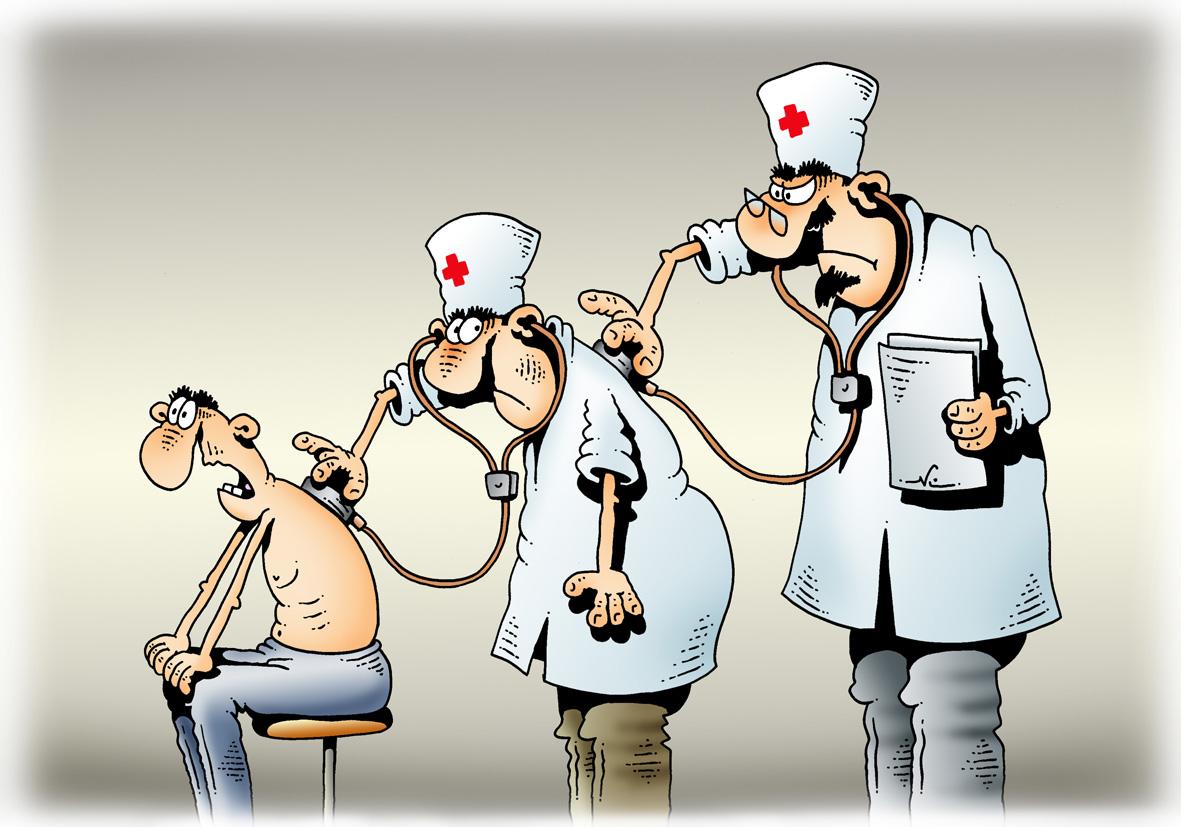 этого веселые картинки при врачей подчеркнуть